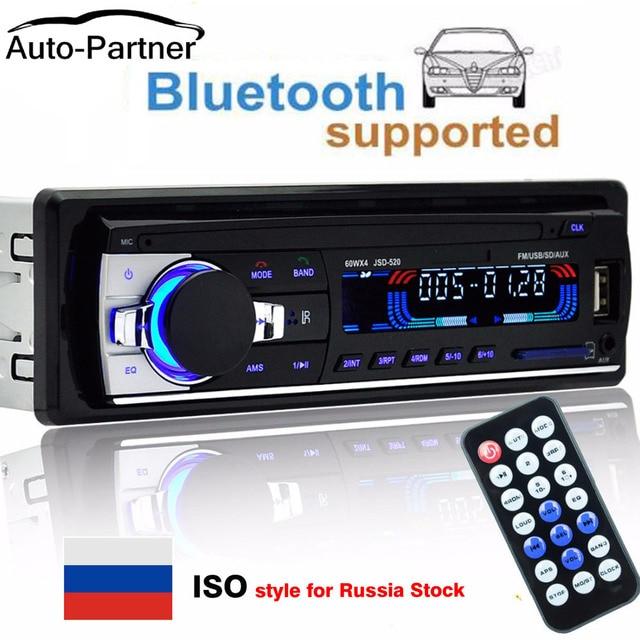 autoradio 12v car radio bluetooth 1 din car stereo player phone aux
