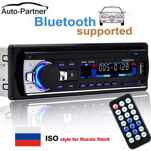 autoradio 12V Car Radio Blueto