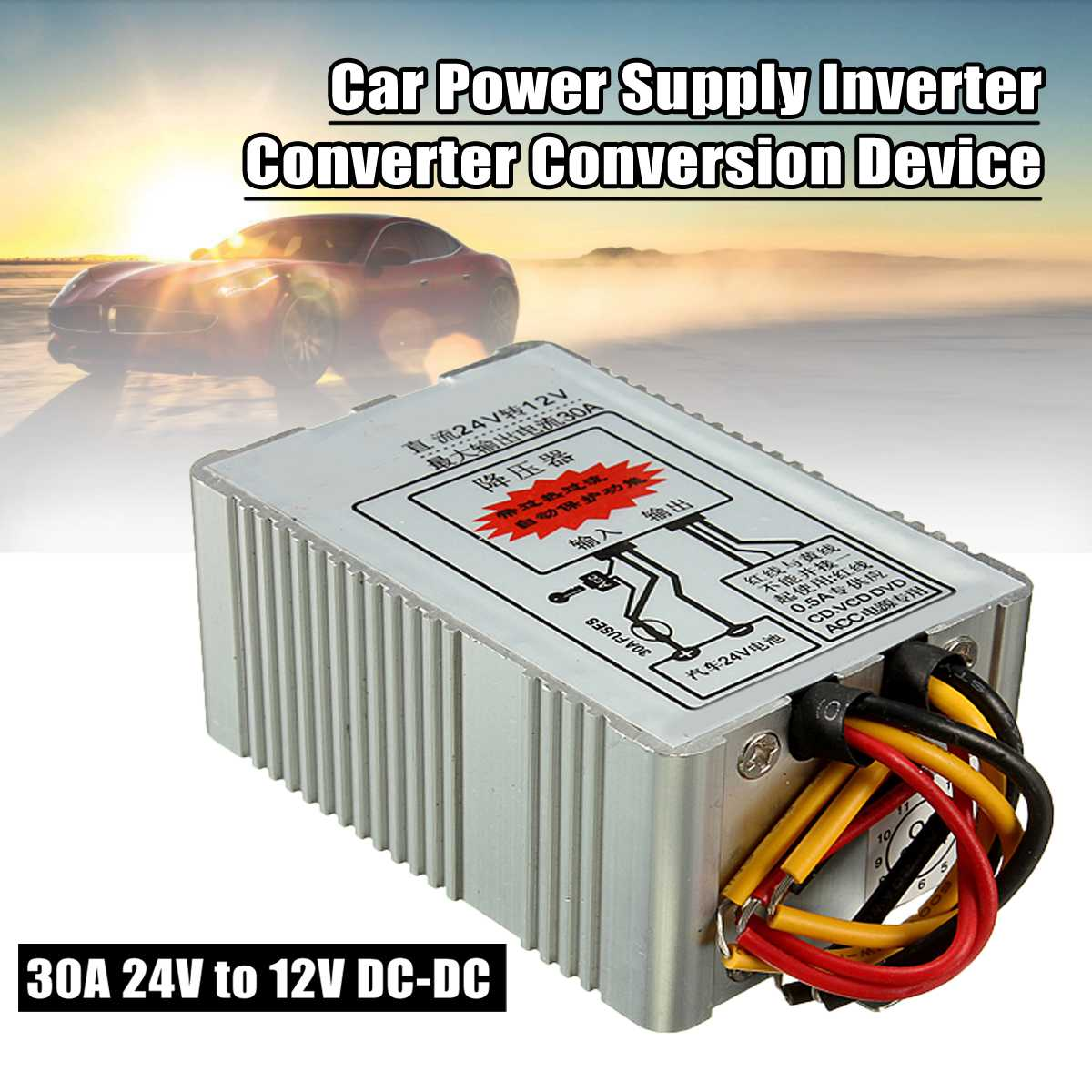 30A 24V To 12V DC-DC Car Power Supply Inverter Converter Conversion Device Home House Car Tool