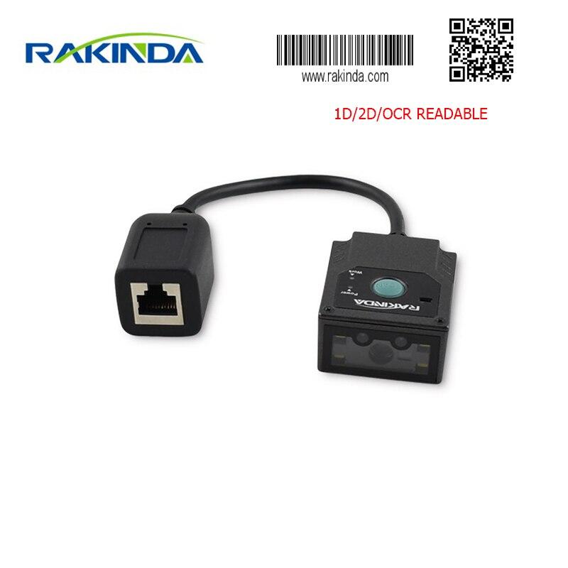 LV3000U Industrielle IP54 2D Fixe Montage Barcode Scanner avec IR/Capteur De Lumière pour Kiosque, Casier et Borne libre-service