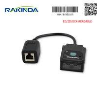 Модуль сканера штрих кодов qr pdf417 с фиксированным креплением