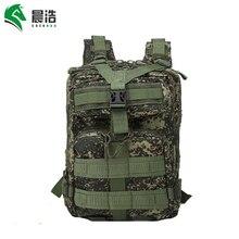 Chenhao мужчин тактический рюкзак Оксфорд рюкзак тяжелых 25L Водонепроницаемый альпинизм мешок тактика рюкзак дорожные сумки мужской рюкзак