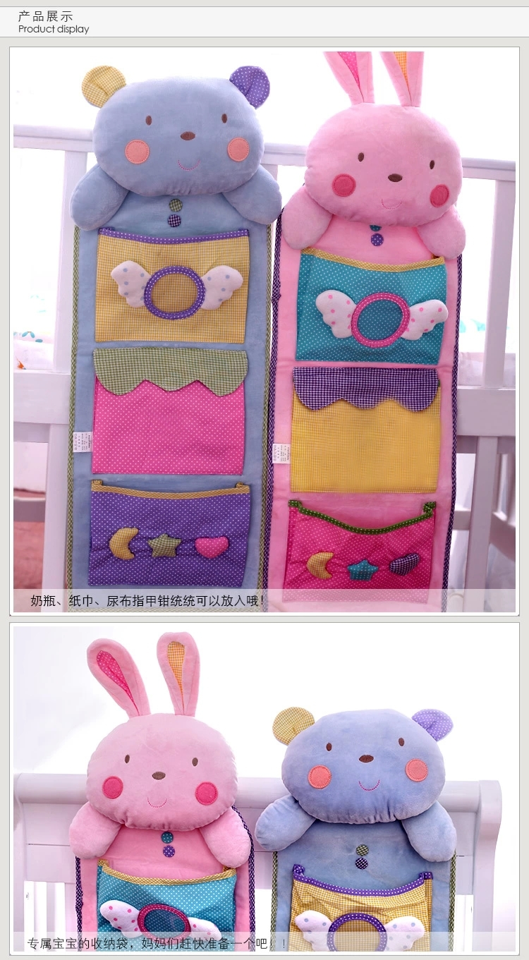 Baby cribs good quality - Aliexpress Com Buy New Good Quality Cheap Price Baby Crib Accessories Hot Selling Baby Item Kids Sotorage Pockets On Bed Newborn Baby Nappy Bag From
