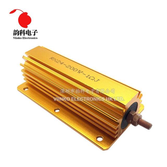 200W aluminiowa obudowa przypadku rezystor drutowy 0.1 ~ 1K 0.15 0.2 0.5 1 1.5 2 6 8 10 15 20 100 150 200 300 400 1K ohm