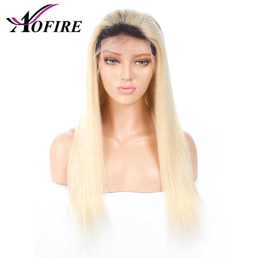 Блондинка 1B 613 синтетические волосы на кружеве натуральные волосы парик с волосами младенца бразильский Девы Ombre блондинка парик для белы