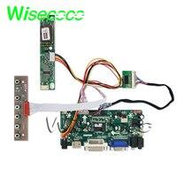 LCD LQ121S1DG31 פאנל מסך LCD TFT 12.1inch 800x600 עם HDMI DVI VGA המקשים לוח הבקר עבור התעשייה (5)