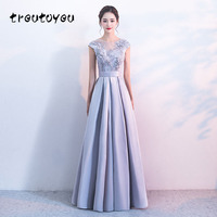 2019 Backless Toast Clothing 3D Flower Bride Dresses for Birthday Mother Long Slim Elegant Host Princess Korean Dress DY020