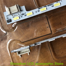 15 Cái/lô Cho Màn Hình LCD Có Đèn Nền V400HJ6 ME2 TREM1 Màn Hình V400HJ6 LE8 52LED 490 Mm 100% Mới