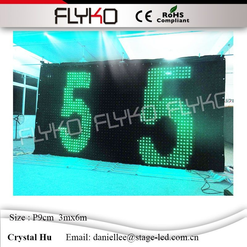 LED video curtain30
