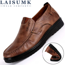 LAISUMK Men Casual Shoes slip on loafers Flats Autumn Summer Breathable Shoes Male Shoes Adult Sapato Masculino Plus Size 38-47 цена