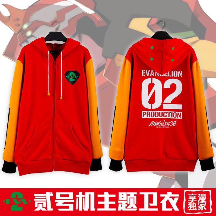 EVA02 PRODUCTION Cosplay Costume Unisex Winter Spring Red&Orange Cotton Long Slevees Hooded Daily Wear Hoodies