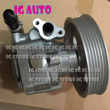 NEW Power Steering Pump For AUDI A4 B8 A5 Steering Pump 8K0145153F QSRPA1026 54441 07B1008 SP85258 DP3222