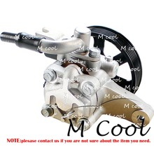 Brand New Power Steering Pump For Kia Borrego 3.8L V6 GAS 57100-2J200 571002J200 2009-2011
