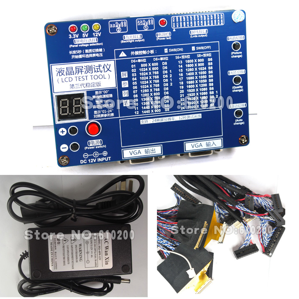 Free shipping III New upgrade TV/LCD/LED TEST TOOL KIT SET +LCD / LED LVDS Screen test line 16/pcs+12V 4A Power free shipping 10pcs fgpf4536 common lcd tv