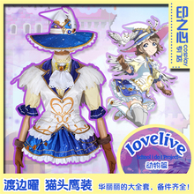 купить Anime Aqours Love Live Sunshine Animals You Watanabe Lolita Dress Owl Cosplay Costume A дешево