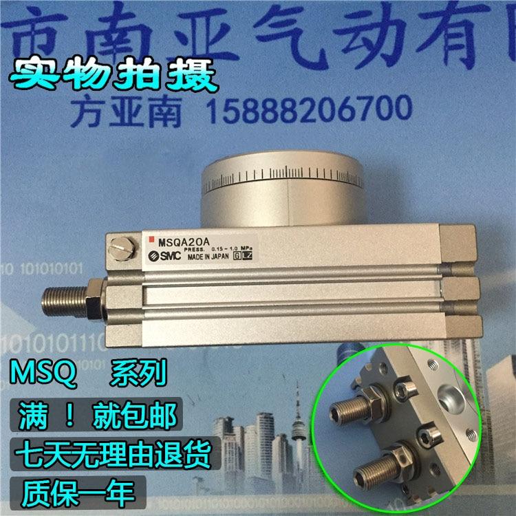 MSQA10A MSQA20A MSQA30A SMC rotary table/rack & pinion style cylinder MSQ Series msua7 180s orginal cylinder rotary table high precision type vane style msua series