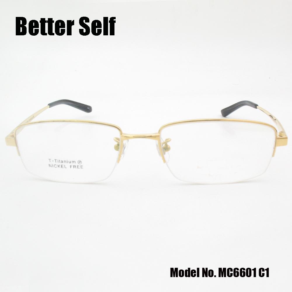 MC6601-C1-front