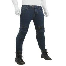 Новинка 2019 года, Мужские штаны для мотокросса, мотоциклетные штаны, защитные штаны для езды на мотоцикле, штаны для мотокросса