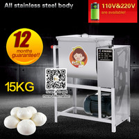 flour Dough Kneading Machine for business use making dough for baozi,dumpling and pizza base.