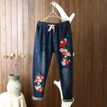 Original National Wind vintage Flower Embroidery Literary Loose Elastic Waist Denim Pants Collapse Female Casual trousers a351
