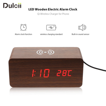 DULCII Wooden Alarm Clock Qi Wireless Charger Electric LED Charging Dock Desk Mount  for Samsung S8 S7 iPhone 8 X etc.
