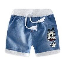 Популярные летние шорты для мальчиков, модели в виде бобов, синие, подходят для мальчиков в возрасте от 4 лет