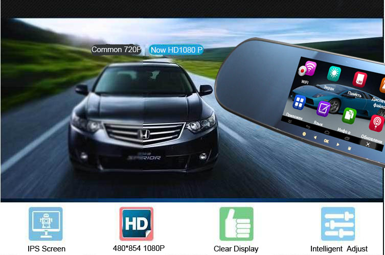 New 5 inch Android Rearview Mirror Car GPSs
