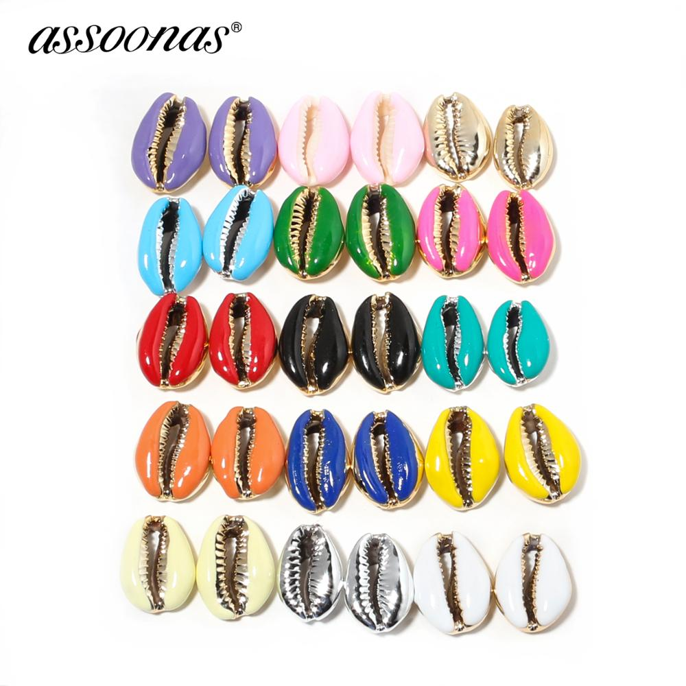 Assoonas M334,jewelry Accessories,shell,diy Bracelet Necklace,jewelry Findings,hand Made,diy Earrings,jewelry Making,10pcs/lot