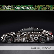 Camouflage custom car sticker bomb Camo Vinyl Wrap Car With Air Release snowflake Body StickerMC002