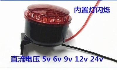 عالية ديسيبل الجرس ، 120db الجهد ، 5 فولت 12 فولت 24 فولت ، المباشرة الحالية كهرسمعية ضوء الجرس ، إنذار الصوت