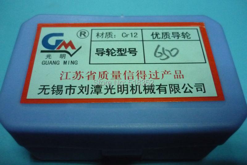 Pequim Máquina Corte Do Fio EDM parte