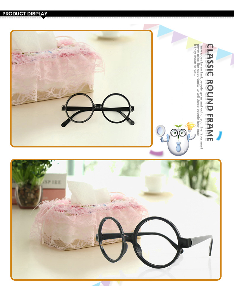 88ac2131db 2019 2018 Hot Round Children Glasses Frame Photo Prop Decoration ...