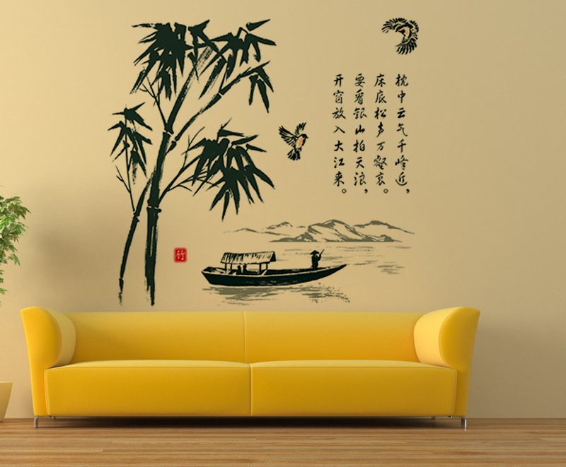 Traditional Chinese Culture Bamboo Poetry Boat River far mountains Birds Wall Stickers Home Decor Wall Applique Poster Wallpaper