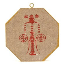 Feng Shui Convex Bagua Mirror For Home Protection