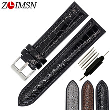 ZLIMSN New Trend Genuine Leather Nature Rubber Waterproof Ventilation Sports  Silicone Watch Strap Buckle Black Coffee 20MM 22MM