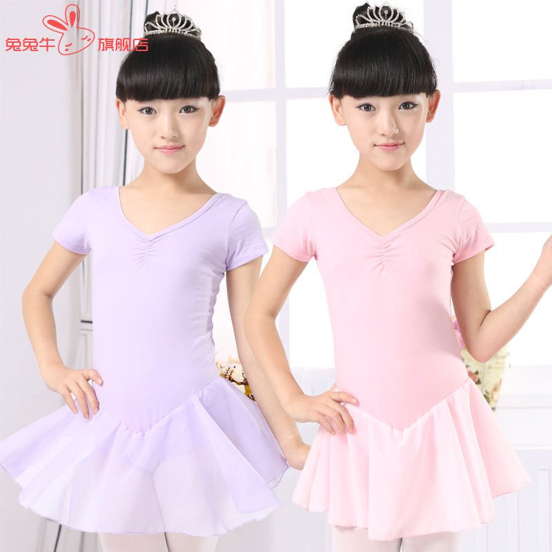 Kids Ballet Leotard Ballet Dress For Children Ballet Clothes Gymnastics Leotard For Girls Professional Ballet Tutu Danse Outfits