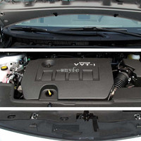 FIT FOR Toyota Corolla 2007 2008 2009 2010 2011 2012 2013 engine cover Car accessories