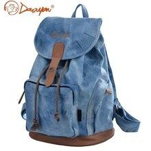Douguyan женщин рюкзак школьный рюкзак, сумка для ноутбука подростков Повседневная мода корейский стиль синяя дорожная сумка 13 дюйм(ов) G00117B