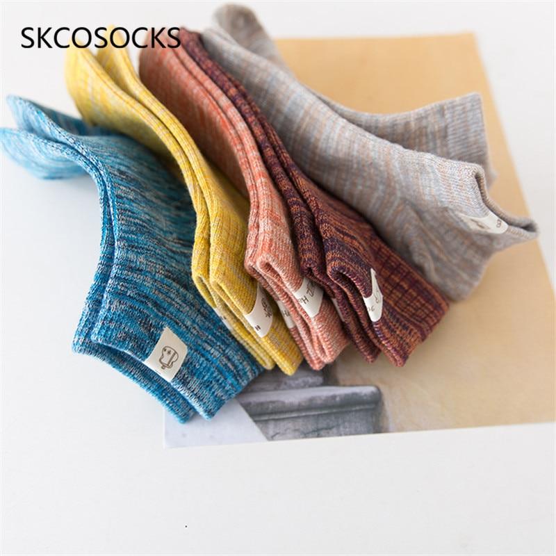 SKCOSOCKS Spring Autumn Men Cotton Ankle   Socks   for Men's Business Casual Solid Colors Short   Socks   Male   Sock   Slippers One Pair
