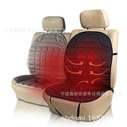 Обновленная версия автомобиля с сиденья с подогревом 12 В автомобильные сиденья с подогревом один год Замена Персик Цветет по сравнению до