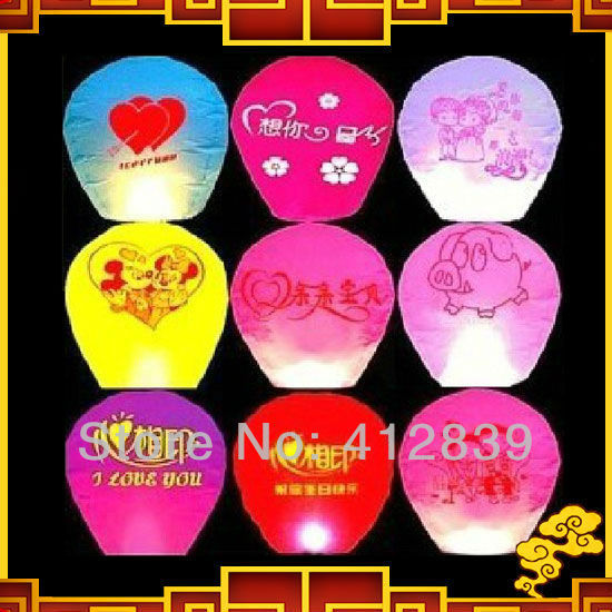 Free shipping Different colors Cartoon pictures on the wishing lantern oval shape sky lamp 25pcs/lot