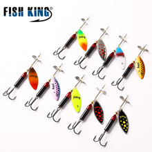 FISH KING New 3# Mepps Wobbler spinner bait exhausting Spoon lures Bass Fishing Topwater Lengthy Castinging Jigging steel fishing bait