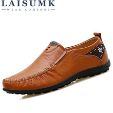 LAISUMK 38-44 Luxury Brand Designer Sneaker Men Loafers Moccasins Genuine Leather Casual Shoes Male Footwear