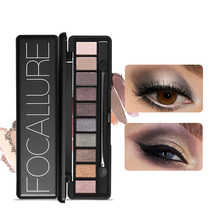 Focallure Eye Shadow for eyes Makeup Shimmer Matte Eyeshadow Earth Color shade Palette Cosmetic Nude