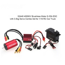 1/set S2440 4000KV Brushless Motor S-35A ESC 3.5kg Servo Upgrade Combo Set for 1/16 RC Car Truck Part