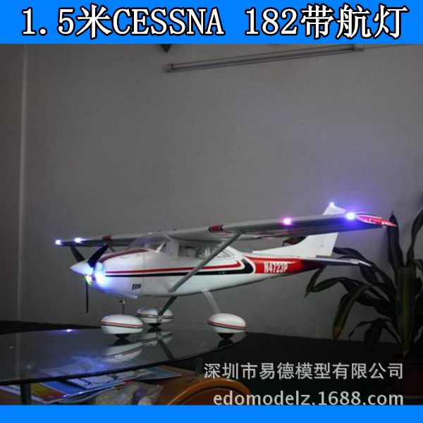 2018 new Wholesale supply electric remote control aviation model EPO large CESSNA182 land machine [empty] with LED цена
