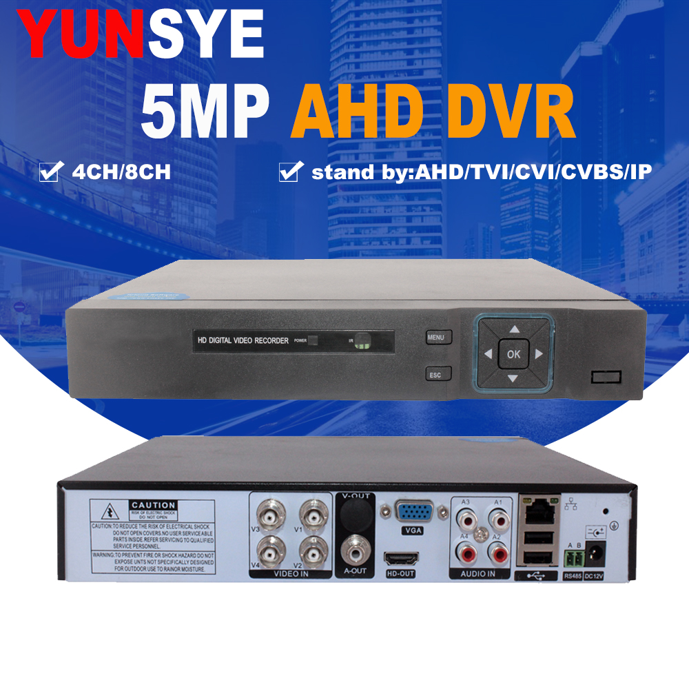 YUNSYE 5 in 1 4/8CH 5MP AHD DVR Hybrid Video Recorder Support AHD Camera 5MP AHD/CVBS/IP Camera CCTV Home Security System Onvi ...