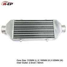 цена на R-EP Intercooler Universal 310X160X65mm Aluminum Radiator 2.5inch Inlet 65mm Outlet Cold Air Intake for Turbo Radiador