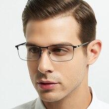 ELECCION Optical Ultralight Titanium Alloy Full Rim Glasses Frame For Business Men Myopia Reading Prescription Spectacles