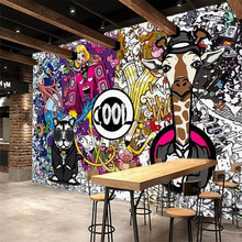 Personality stereoscopic street graffiti animal trend elements background wall professional production wallpaper mural